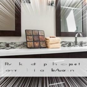 Bathroom Design & Remodeling Services In Naperville | River Oak Cabinetry & Design